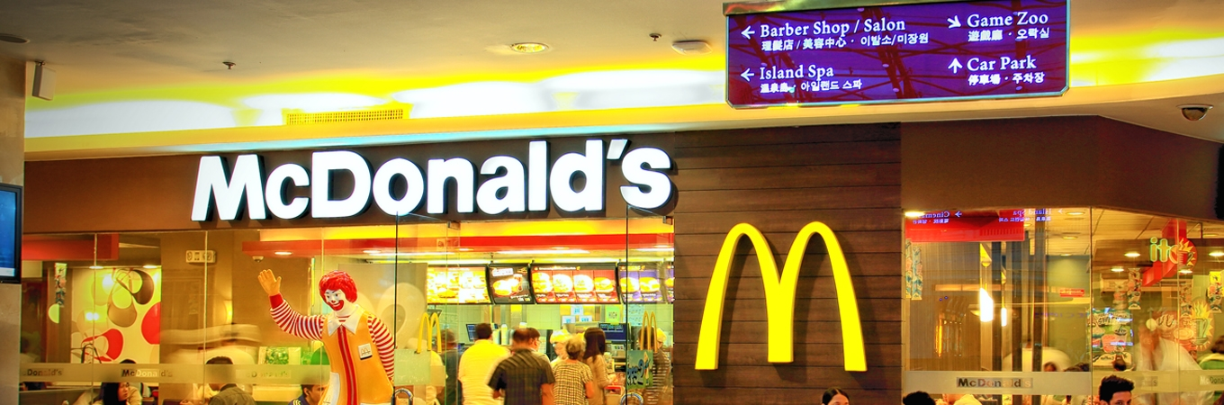 Now, you and your squad can enjoy FREE Medium Fries on December 6, , from PM only at McDonald's Katipunan. Mechanics: Present a school I.D in the stores to claim one (1) coupon. One (1) coupon entitles the bearer one (1) FREE Medium Fries.